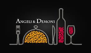 Angeli e demoni shop card