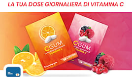C-gum shopping card