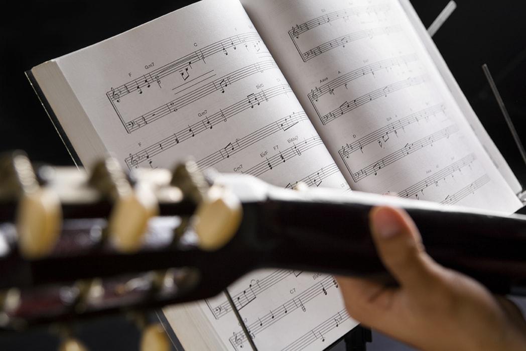 4 lezioni di chitarra