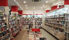 Buono 20€ Libreria Rimini