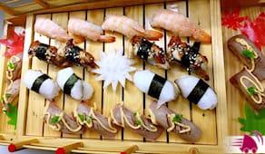 Box sushi 60pz domicilio