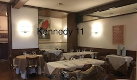 -20% al kennedy 11