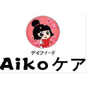 Offerta sushi Ristorante Aiko a Funo Argelato | Spiiky
