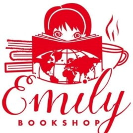 Emily Bookshop