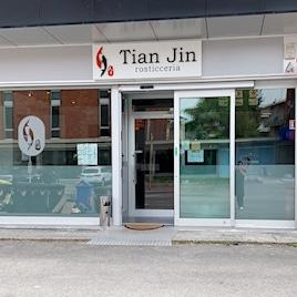 Ristorante Cinese Giapponese Tian Jin 1996