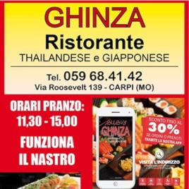 Ghinza sushi restaurant
